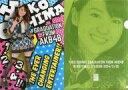 【中古】クリアファイル(女性アイドル) 大島優子 卒業記念A4クリアファイル AKB48 CAFE&SHOP限定 - ネットショップ駿河屋 楽天市場店