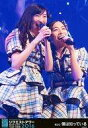 【中古】生写真(AKB48 SKE48)/アイドル/SKE48 松井珠理奈 大矢真那/第2位 「僕は知っている」/DVD BD「AKB48グループリクエストアワーセットリストベスト100 2016」予約特典生写真