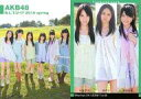 【中古】アイドル(AKB48 SKE48)/雑誌「B.L.T. 特別編集 B.L.T. U-17 Sizzleful Girl」特典 10spring-A10 : 永尾まりや 森杏奈 横山由依/雑誌「B.L.T. 特別編集 B.L.T. U-17 Sizzleful Girl」特典