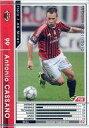 【中古】WCCF/FW/プロモーションカード/サッカーゲームキングVol.017付録 - [プロモーションカード] : アントニオ・カッサーノ