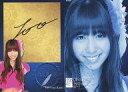 樂天商城 - 【中古】アイドル(AKB48・SKE48)/AKB48オフィシャルトレーディングカードvol.2 si-035 : 河西智美/(直筆サイン入り)/AKB48オフィシャルトレーディングカードvol.2