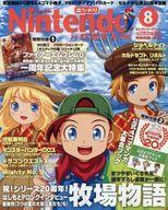 中古ゲーム雑誌付録付)NintendoDREAM2016年8月号ニンドリ