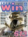 【中古】ゲーム雑誌 CD付)TECH Win 1997年10月号 テックウィン