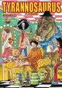 【中古】アニメムック COLORWALK 7 TYRANNOSAURUS ONEPIECEイラスト集【中古】afb