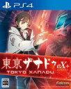 【中古】PS4ソフト 東亰ザナドゥ eX+...
