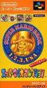 【中古】スーパーファミコンソフト ランクB)スーパーマリオコレクション【02P03Dec16】【画】