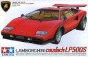 【中古】プラモデル 1/24 ランボルギーニ カウンタック LP500S 「スポーツカーシリーズ No.306」 [24306]
