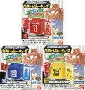 【中古】食玩 おもちゃ 全3種セット 「動物戦隊ジュウオウジャー 合体トレジャーキューブ」
