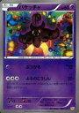 【中古】ポケモンカードゲーム/XY BREAK プレミアムチャンピオンパック EX×M×BREAK 062/131 : (キラ)バケッチャ