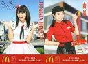 【中古】アイドル(AKB48・SKE48)/マクドナルド限定NGT48スペシャルカード 本間日陽/マクドナルド限定NGT48スペシャルカード