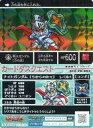 【中古】ナイトガンダム カードダスクエスト/新プリズム/第1弾 限定カードGETキャンペーン KCQ PR 004 [新プリズム] : [コード保証なし]騎士ガンダム[力の盾]