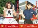 【中古】アイドル(AKB48・SKE48)/マクドナルド限定NGT48スペシャルカード 大滝友梨亜/マクドナルド限定NGT48スペシャルカード