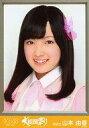 【中古】生写真(AKB48・SKE48)/アイドル/SKE48 山本由香/「AKB48グループ大組閣祭り 大組閣ver」会場限定生写真