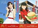 【中古】アイドル(AKB48・SKE48)/マクドナルド限定NGT48スペシャルカード 中井りか/マクドナルド限定NGT48スペシャルカード【02P03Dec16】【画】