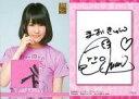�y���Áz�A�C�h��(AKB48�ESKE48)/NMB48 �g���[�f�B���O�R���N�V���� ������!4�咼�M