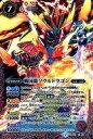 【中古】バトルスピリッツ/X/スピリット/赤/戦国プレミアムBOX BS31-X01 [X] : 戦国龍ソウルドラゴン(Illust:SUNRISED.I.D)