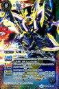 【中古】バトルスピリッツ/X/スピリット/赤紫黄緑青/戦国プレミアムBOX SD32-X02 [X] : 天魔王ゴッド・ゼクス(Illust:SUNRISED.I.D)