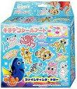 【新品】おもちゃ キラデコシールアート DR-09 別売り ファインディング・ドリー