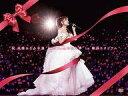 """【中古】邦楽DVD AKB48 / 祝 高橋みなみ卒業""""148.5cmの見た夢""""in 横浜スタジアム"""
