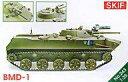 【中古】プラモデル 1/35 ロシア BMD-1空挺装甲車・サガー搭載型・新パーツ追加(転輪&武装) [SK35243]