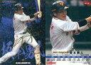 【中古】スポーツ/スターカード/2015プロ野球チップス第1弾 S-13 [スターカード] : 坂本勇人(金箔押しサイン入り)