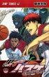 【中古】少年コミック 黒子のバスケ EXTRA GAME 全2巻セット / 藤巻忠俊【画】【中古】afb