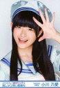【中古】生写真(AKB48・SKE48)/アイドル/NMB48 小川乃