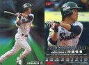 【中古】スポーツ/スターカード/2016プロ野球チップス第2弾 S-37 [スターカード] : 川端慎吾