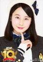 【中古】生写真(AKB48・SKE48)/アイドル/AKB48 北玲名/AKB48 10周年記念ランダム生写真 10th Anniversary