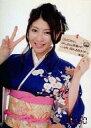 【中古】コレクションカード(女性)/Minori Chihara Live 2011 Final/Minori Chihara Countdown Live 2011-2012 茅原実里/上半身 着物 左手絵馬/Minori Chihara Live 2011 Final/Minori Chihara Countdown Live 2011-2012