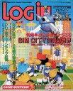 【中古】LOGiN LOGIN 1994/06/17 ログイン