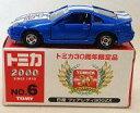 【中古】ミニカー 1/59 日産 フェアレディ300ZX(ブルー×ホワイト) 「トミカ No.6」 30周年限定品【タイムセール】
