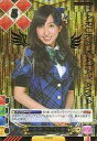 【中古】アイドル(AKB48・SKE48)/AKB48 トレーディングカード ゲーム&コレクション vol.1 Vol.1/M-004 G : [コード保証無し]片山陽加/ゴッド(金箔押し・ホイル仕様)/AKB48 トレーディングカード ゲーム&コレクション vol.1