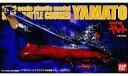 【中古】プラモデル [単品] 1/700 宇宙戦艦ヤマト 「宇宙戦艦ヤマト TV DVD-BOX」初回限定版同梱品