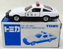 【中古】ミニカー 1/61 日産 フェアレディZ 300ZX パトロールカー(ホワイト×ブラック) 「トミカ」 イトーヨーカドー限定【画】