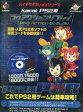 【中古】PS2ハード PS2用プロアクションリプレイ(状態:説明書欠品・ディスク状態難)【02P03Sep16】【画】
