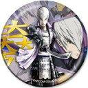 【中古】バッジ・ピンズ(キャラクター) 石田三成 「戦国BASARA4 皇 武将缶バッジコレクション」