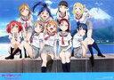 【中古】ポスター(アニメ) B2ポスター(八つ折) Aqours 「ラブライブ!サンシャイン!!」 電撃G'sマガジン 2016年6月号付録