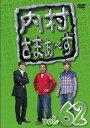 【中古】その他DVD 内村さまぁ〜ず vol.62【02P03Dec16】【画】
