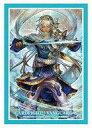 【新品】サプライ ブシロードスリーブコレクション ミニ Vol.225 カードファイト!!ヴァンガードG『光輝の剣 フィデス』