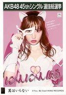 【中古】生写真(AKB48・SKE48)/アイドル/AKB48 にゃんにゃん仮面(小嶋陽菜)/CD「翼はいらない」劇場盤特典生写真