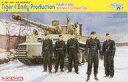 【中古】プラモデル [初回特典付き] 1/35 Tiger-I Early Production Pz.Kpfw. VI Ausf