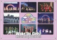 【中古】アイドル雑誌 わぐらぶ WUG LOVE Wake Up Girls! Official Fanclub Magazine Vol.2