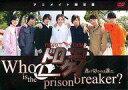 【中古】その他DVD 不備有)PROJECT DABA「ドロケイ」THIEF&POLICE(アニメイ