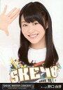 【中古】生写真(AKB48・SKE48)/アイドル/SKE48 野口由芽/バストアップ/BD・DVD「SKE48冬コン2015名古屋再始動。〜珠理奈が帰って来た〜」封入特典生写真