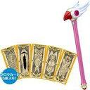 【中古】おもちゃ 封印の杖&クロウカード 「カードキャプターさくら」
