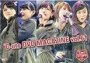 【中古】その他DVD ℃-ute DVD MAGAZINE Vol.61