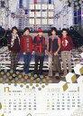 【中古】カレンダー SMAP 2012年12月〜2014年1月カードカレンダー GIFT from SMAP SHOP 2013 グッズ購入特典