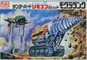 【中古】プラモデル リモコンジェットモグラタンク 「サンダーバード」 イマイリモコンシリーズNo.4 モーターライズキット [B-204]
