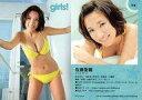 б┌├ц╕┼б█е│еьепе╖ечеєелб╝е╔(╜ў└н)/Girls! ORIGINAL TRADING CARD SET Girls!vol.44 04 бз ║┤╞г└╗═х/Girls! ORIGINAL TRADING CARD SET Girls!vol.44